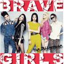 Brave Girlsの画像