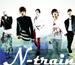 N-TRAINの画像
