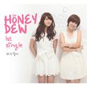 Honey Dewの画像