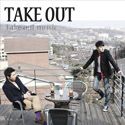 TAKE OUTの画像