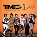 TimeZの画像