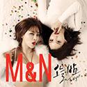 M&Nの画像