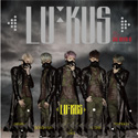 LU:KUSの画像