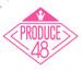 PRODUCE 48の画像