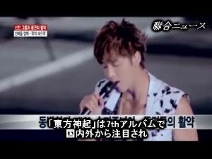 上半期のK-POP男性歌手、アイドルの三つ巴戦に先輩歌手らの底力の画像