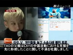 「EXO」中国人メンバー、相次いでグループを離れる…原因は?の画像