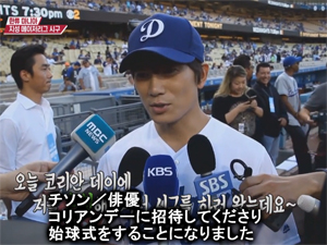 俳優チソン、米LAで始球式…韓国文化伝えるイベントもの画像