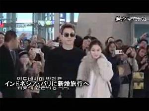 Rain(ピ)&キム・テヒ、バリに新婚旅行へ…仁川空港に姿見せるの画像