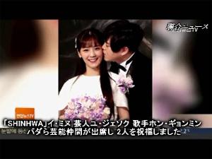 """""""アイドル第1号夫婦""""ムン・ヒジュン&ソユル(CRAYON POP)結婚式の画像"""