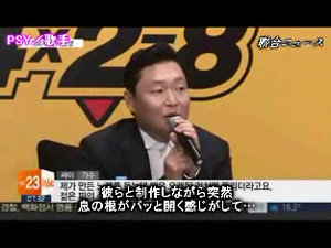 """PSYから「TWICE」まで…歌謡界""""薔薇の戦争""""始まるの画像"""