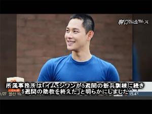7月に入隊したイム・シワン(ZE:A)、25師団新兵教育隊の助教にの画像