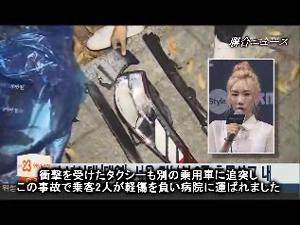 「少女時代」テヨン、自身のベンツ運転中に二重の玉突き事故起こすの画像