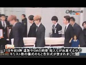 故ジョンヒョン(SHINee)出棺式…遺族・同僚・ファンの涙の中の画像