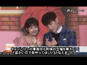 イ・ジュン(MBLAQ)&女優チョン・ソミン、熱愛認める…昨年10月から交際の画像