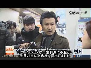 """YGヤン代表、""""元同僚""""イ・ジュノの億ウォン台借金を返済の画像"""