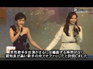 「少女時代」ソヒョン、北朝鮮芸術団ソウル公演の舞台にの画像