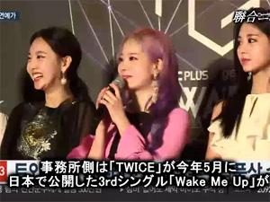 「TWICE」、「日本レコード大賞」優秀作品賞を受賞の画像