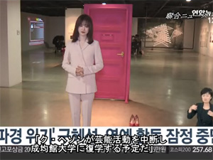 """""""アン・ジェヒョンと離婚危機""""女優ク・ヘソン、芸能活動の暫定中断を発表の画像"""