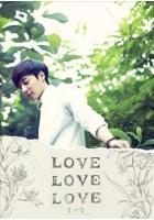 ロイ・キム「Love Love Love」、9つの音源チャートで1位の画像
