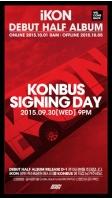 「iKON」、30日に特別なファンイベントを開催の画像