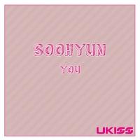 昨日入隊した「U-KISS」スヒョン、ファンへ音楽のサプライズプレゼント…本日「YOU」発売の画像