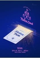【公式】「TWICE」、2度目の単独ツアーを開催=5月「Fantasy Park」の画像