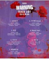 ソンミ(元Wonder Girls)、自作曲「Siren」でカムバック決定=9月4日発表への画像