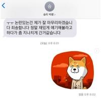 """V.I(BIGBANG)対YGヤン代表?! …可愛らしいメッセージで""""未支援騒動""""終結の画像"""