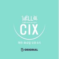 ペ・ジンヨン所属新人グループ「CIX」、デビュー前にリアリティ番組を放送=6月4日スタートの画像