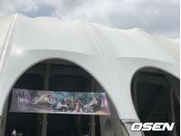 「防弾少年団」、ファンミ開催の釜山はお祭りムード「天も味方」の画像