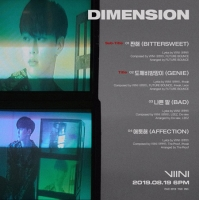「JBJ」出身クォン・ヒョンビンことVIINI、デビューアルバムトラックリストを公開の画像