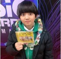 子役キム・ガンフン、大ファンV(防弾少年団)からのサインCD&ハグに感謝の画像