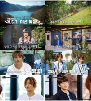 「NCT127」、単独リアリティ番組「NCT LIFE in春川&洪川」が本日初公開の画像