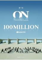 「防弾少年団」、「ON」キネティックフィルムが1億ビュー突破=新記録の連続の画像