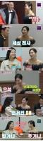 チョンジン(SHINHWA)&リュ・イソ夫婦、ドラマ「ペントハウス2」出演のためキム・ソヨンから演技指導を受けるの画像