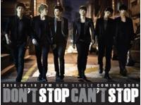 <2PM> ジェボムのグループ脱退後、初となるアルバム発表の画像