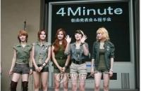 <少女時代>と<4Minute> ガールズアワードに出演の画像