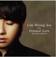 「天上の声」イム・ヒョンジュ、女子バレーボール日韓戦の韓国国歌斉唱の画像