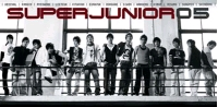 Super Junior所属事務所「ファンの処罰求めない」の画像