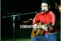 ロック歌手カン・サネ 日本でCDをリリースの画像