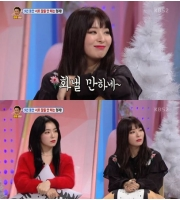 「Red Velvet」アイリーンが明かすメンバー同士でのケンカの対処法とは?の画像