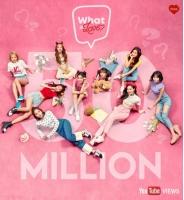 【公式】「TWICE」、「What is Love? 」MVがガールズグループ最短期間で5000万ビュー突破の画像