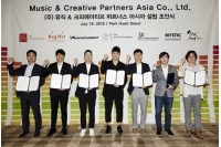 SM&JYP&YGら韓国芸能事務所7社、韓国版「VEVO」を設立の画像