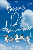 「BIGBANG」、デビュー12周年記念ポスター公開…「誰もが待ち望む完全体」の画像