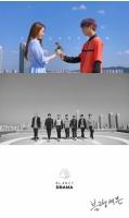 「BLANC7」、新アルバムタイトル曲「DRAMA」MVティーザー公開の画像