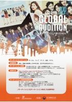 「TWICE」所属事務所JYP、2018日本オーディション開催!の画像