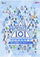 "「PRODUCE 101」シーズン2得票操作の""犠牲者""は? 広がる憶測の画像"