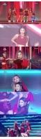 「ITZY」、「Miss A」のカバー&「ICY」ステージ=「KBS歌謡祭」でスーパールーキーの魅力をアピールの画像