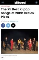 「EXO」、米ビルボードが選ぶ「今年のベストK-POPソング」1位にの画像