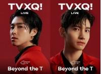 「東方神起」、24日「Beyond LIVE」だけの特別な公演…差別化されたパフォーマンス予告の画像